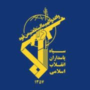 بیانیه سپاه بعد از موشک باران عین الاسد