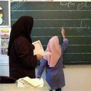 زمان بندی تدریس دروس مدرسه سه شنبه 23 اردیبهشت