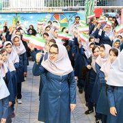 ریز ساعات تدریس دروس مدرسه در شبکه آموزش دوشنبه 15 اردیبهشت