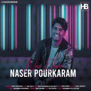 آهنگ ناز داره از ناصر پورکرم