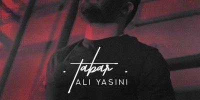 آهنگ تبر از علی یاسینی