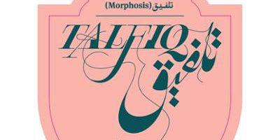 دانلود آلبوم تلفیق علی صمدپور و حسین کمانی