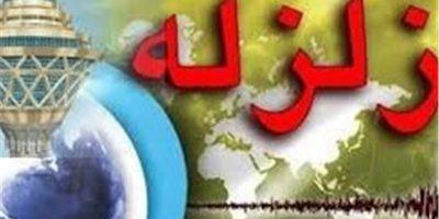 تلفات و خسارات زلزله 19 اردیبهشت 99 تهران مازندران و دماوند